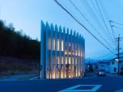 5144abb8b3fc4b88c6000076_house-in-muko-fujiwarramuro-architects_higashimuko272000-1000x750
