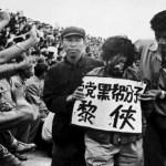 La «Revolución Cultural Proletaria China» de Mao Zedong: reeducación, campos de concentración, torturas y asesinatos.