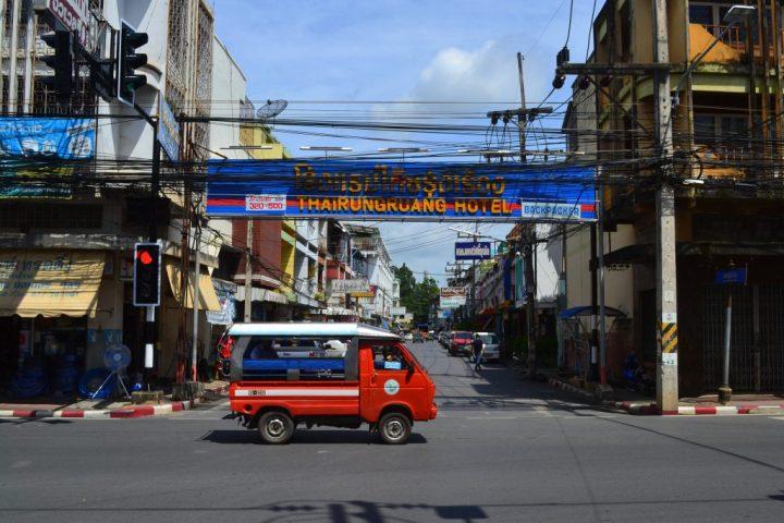 Surat Thani 1