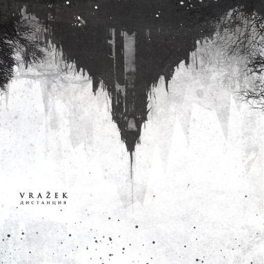 Дистанция - Vrazek