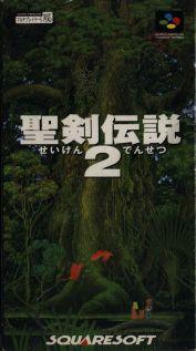 53735-secret-of-mana-snes-front-cover