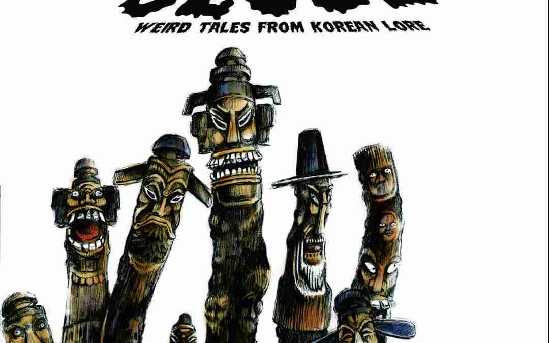 The Dark Side of Seoul Comic: Published!