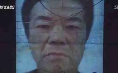 True Crime: Cho Doo-soon & Sex Crime Law Failures