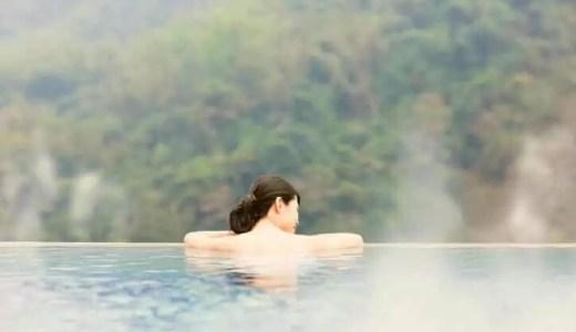 栃木で女性と出会うためのやり方4選|女子の多い居酒屋、婚活パーティー、街コンイベント、出会いの森キャンプ場の情報あり