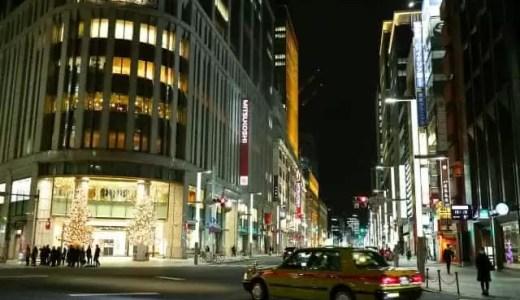 日本橋の居酒屋で出会いを探そう!おすすめの居酒屋5選