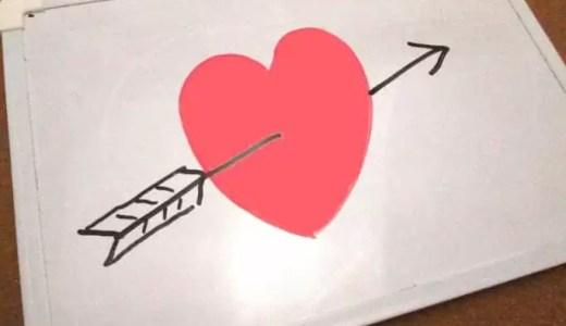 愛の告白は直接言葉で?メリット&デメリットを解説|LINE告白はあり!?