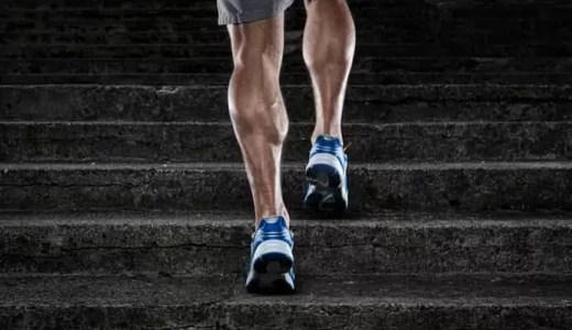 腓腹筋を鍛えるトレーニング&ストレッチ7選|ふくらはぎを鍛えて綺麗な脚と健康を手に入れよう!