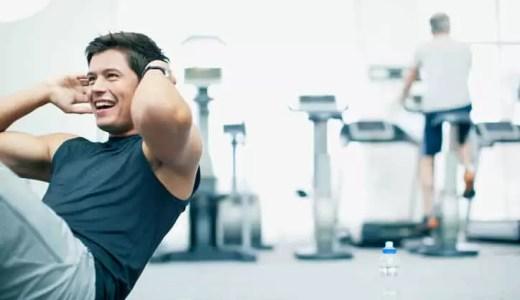 筋トレの効果が感じられる期間は?効果的に鍛えられる時間帯も解説