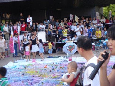 Forran-Taichung-Cultural-enter-2007