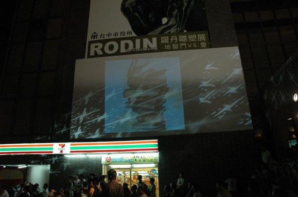 Tsai-Mo-Exhibition.-Taichung-Cultural-Center.-Taiwan-2007