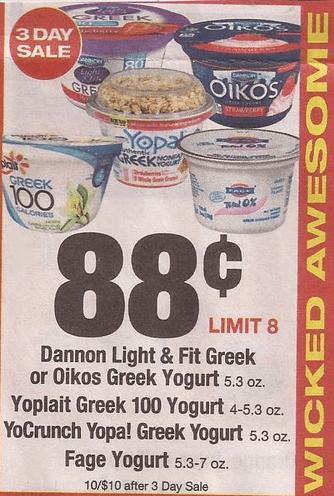 yoplait-yogurt-shaws