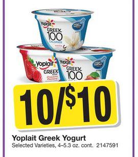 yoplait-greek-yogurt-stop-shop