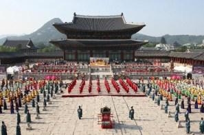 Chang Deok Palace