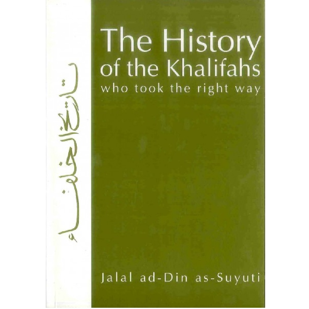 The History of the Khalifahs (Ta-Ha)