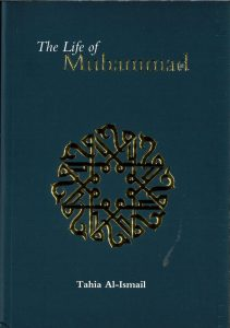 The Life Of Muhammad by Tahia Al-Ismail