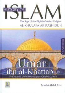 History of Islam : Umar Ibn al Khattab R.A