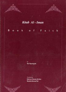 Kitab Al-Iman - Book Of Faith