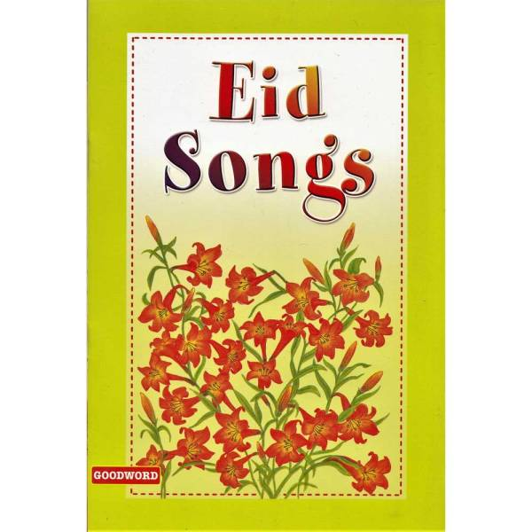 Eid Songs