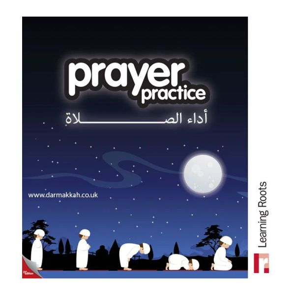 Prayer Practice (Learning Roots)