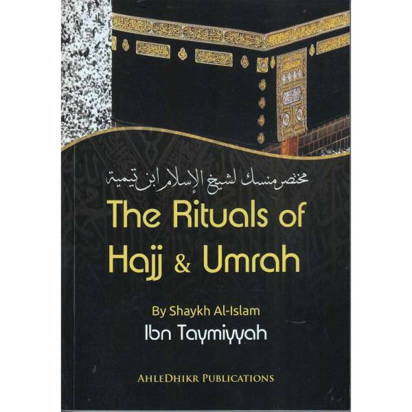 The Rituals Of Hajj & Umrah