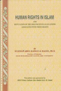 Human Rights In Islam by Sulieman Abdul Rahman Al Hageel (HB)