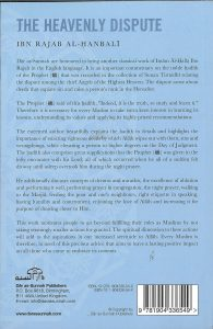 The Heavenly Dispute by Ibn Rajab Al-Hanbali (PB)