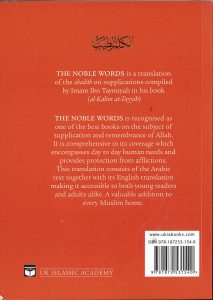 The Noble Words (Orange Edition) By Ibn Taymiyah)