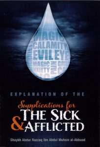 Explanation of the supplication for the sick and afflicted