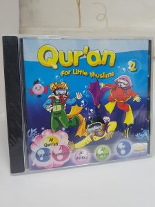 Quran For Little Muslims 2