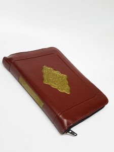 Quran In Leather cover with zip 15.5 cm x 11 cm