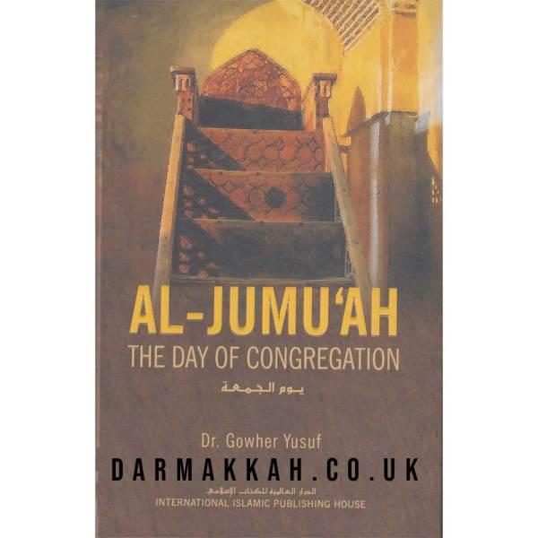 Al-Jumu'ah The Day of Congregation - يوم الجمعة