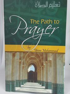 The Path To Prayer (PB)