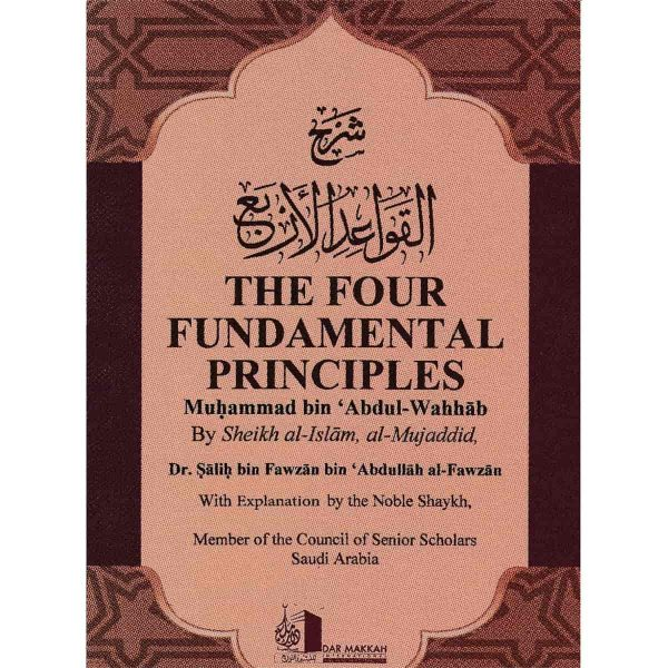 Dar Makkah International Islamic Bookstore
