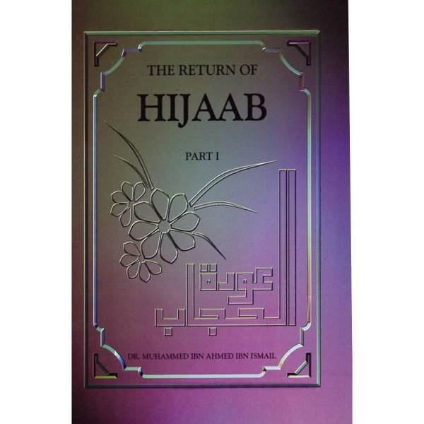 The Return Of Hijaab Part 1