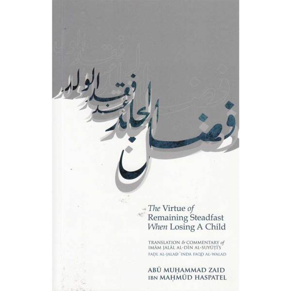 The Virtue of Remaining Steadfast when Losing a Child (Imprint)