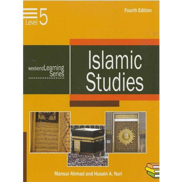 Islamic Studies Level 5 (Weekend Learning)