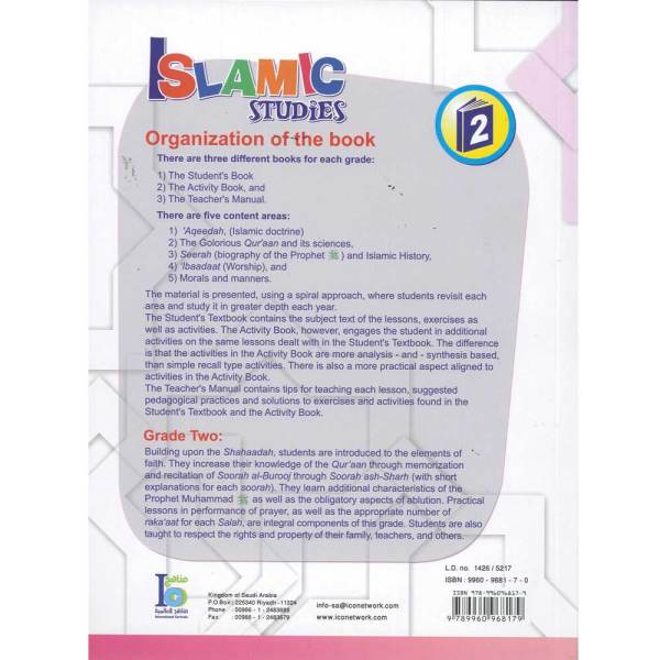 Islamic Studies Activity book Grade Two Part 2 (International Curricula)
