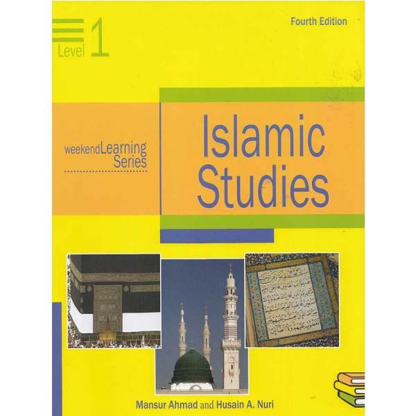 Islamic Studies Level 1 (Weekend Learning)