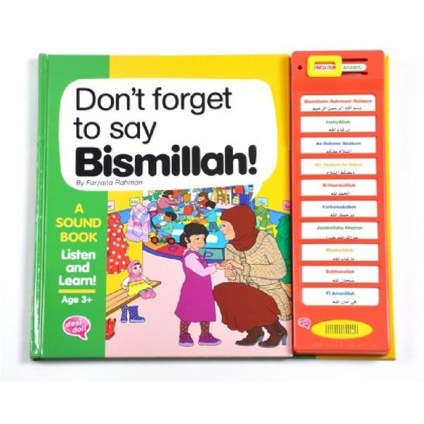 Don't Forget To Say Bismillah (Desi Doll)