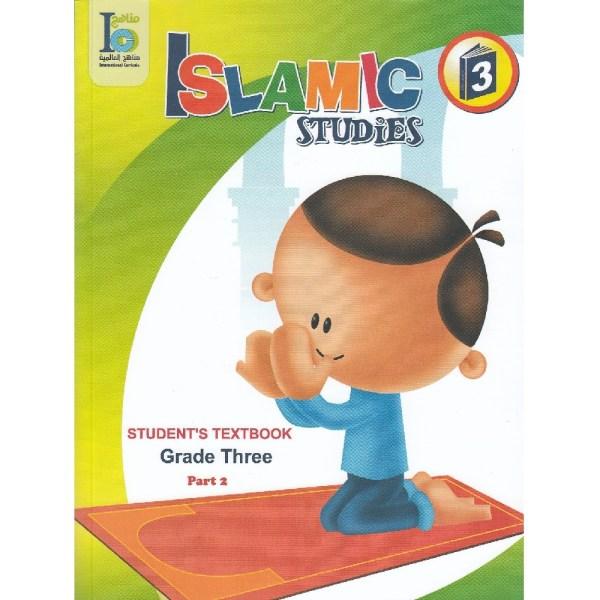 Islamic Studies Students Textbook Grade Three Part 2 (International Curricula)
