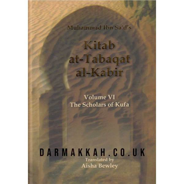 Kitab at-Tabaqat al-Kabir The Scholars of Kufa Volume (VI)