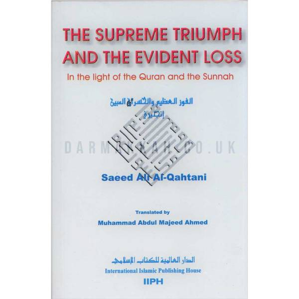 THE SUPREME TRIUMPH AND THE EVIDENT LOSS IN THE LIGHT OF THE QURAN AND SUNNAH