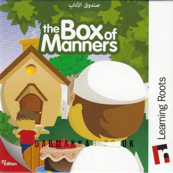 The Box of Manners - صندوق الآداب