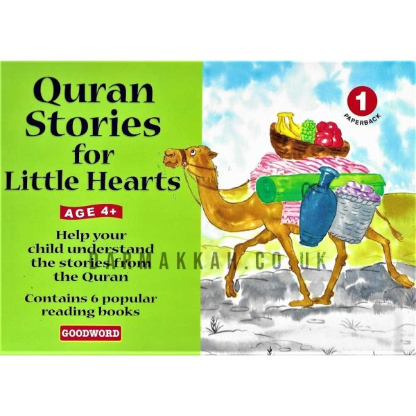 QURAN STORIES FOR LITTLE HEARTS 1 - GOODWORD