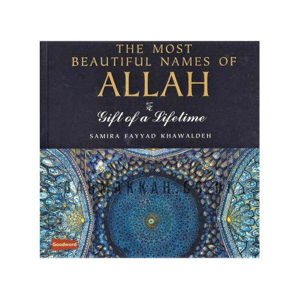 THE-MOST-BEAUTIFUL-NAMES-OF-ALLAHTHE-MOST-BEAUTIFUL-NAMES-OF-ALLAH