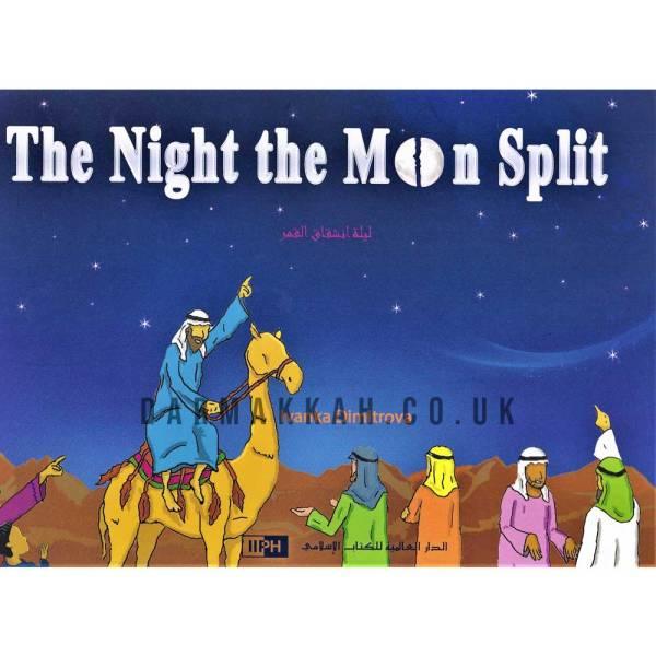 THE-NIGHT-THE-MOON-SPLIT