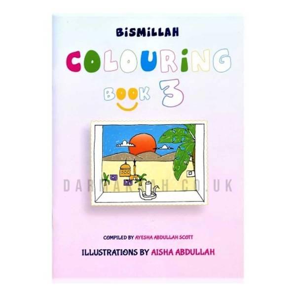 BISMILLAH-COOLOURING-BOOK-3