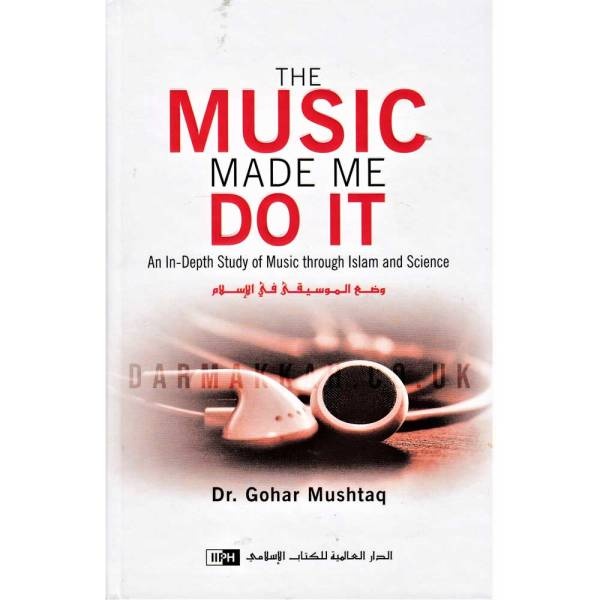 THE-MUSIC-MADE-ME-DO-IT
