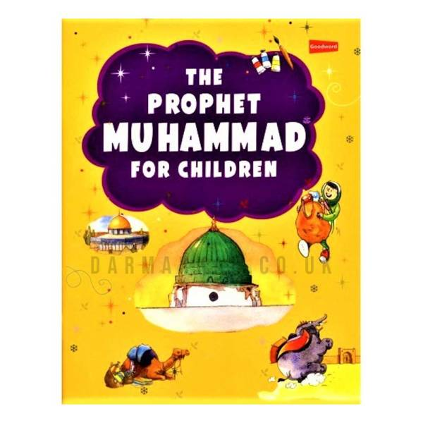 THE-PROPHET-MUHAMMAD-FOR-CHILDREN