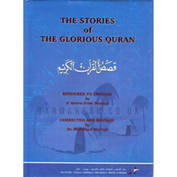 THE-STORIES-OF-THE-GLORIOUS-QURAN